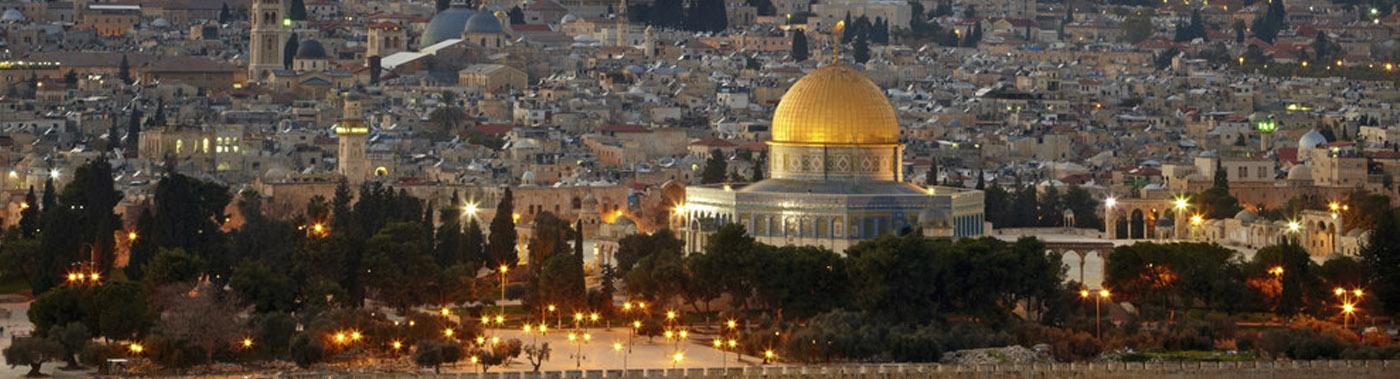 نحو بحوث متقدمة لتطوير الإدارة العامة 2017 July  3-7 رام الله– فلسطين